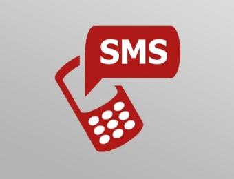 Μαζική Αποστολή SMS