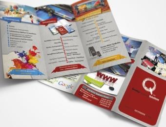 Εκτύπωση Διαφημιστικών Φυλλαδίων